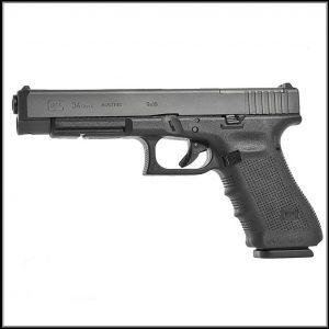 Glock MOS Configuration